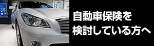 C-HR用サイドカメラキット新登場!!