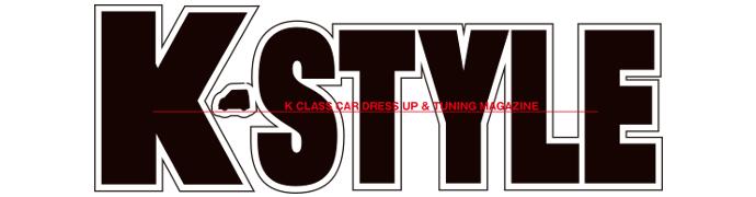 『K-STYLE』