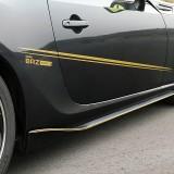 【画像】ニュル24時間レースで育ったBRZ用サスキット