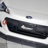 【画像】トヨタ86/スバルBRZのチューニングプラン3つ