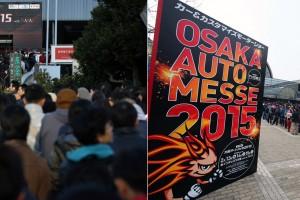 2016年注目のカスタムカー系2大イベント