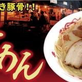 【画像】大阪オートメッセ「全国のB級グルメ」が味わえるフードコートは1号館