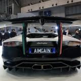 AIMGAIN1