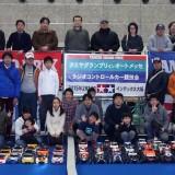 【画像】大阪オートメッセ「タミヤグランプリ」初戦の参加受付は2月1日まで!