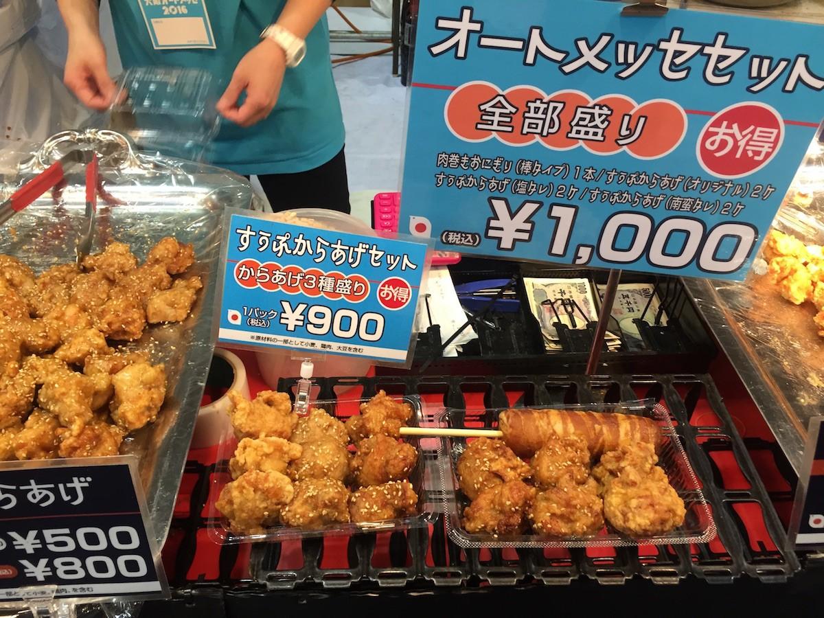 すぅぷからあげ東京_商品