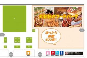 大阪オートメッセ 「ホビー/グルメ/ワゴン/ミニバン/Kカー/VIP」は1号館〜4号館