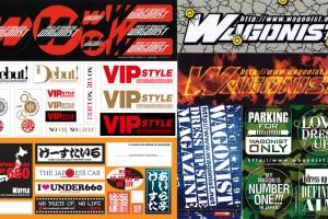 大阪オートメッセ 6A号館「Auto Messe Web」でステッカーをプレゼント!