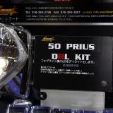 【画像】大阪オートメッセ トヨタ新型プリウス最新LEDメイク