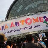 【画像】大阪オートメッセ2016開催!2月12〜14日・9時〜18時まで(2月14日は17時まで)