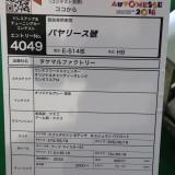 9I2A1334