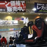 【画像】大阪オートメッセ ユーザー満足度を高める「トライアル」のある努力とは