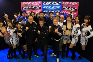 大阪オートメッセ 名チューナーの技術が集結する「RH9」グループ