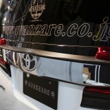 【画像】大阪オートメッセ ヴェルファイアのリヤスタイルを仕上げる「アヴァンツァーレ」新2アイテム