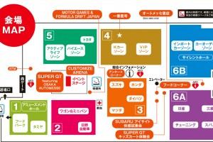 大阪オートメッセ「インテックス大阪」会場マップ公開!