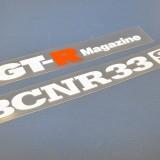 【画像】大阪オートメッセ【買い逃し注意】日産R33スカイラインGT-Rオーナー必見の数量限定アイテム