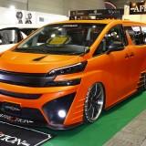 【画像】大阪オートメッセ「これにはびっくり!」ヴェルファイアがスーパーカーに