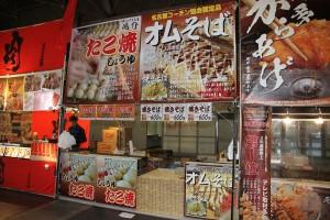 大阪オートメッセ1号館「フードコート」で楽しむ全国B級グルメ