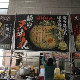 【画像】大阪オートメッセ1号館「フードコート」で楽しむ全国B級グルメ