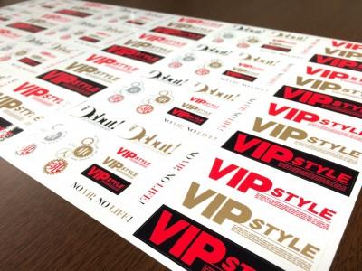 VIPSTYLE01