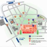 【画像】大阪オートメッセ「駐車場」は2月12〜14日が普通車1日1000円