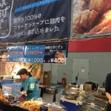 【画像】大阪オートメッセ人気「からあげ」食べ比べ