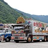 【画像】短期集中連載「トラック野郎・一番星号」復活への道vol.2