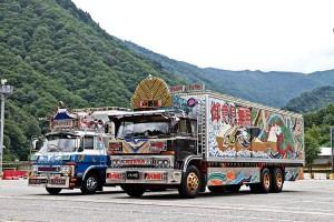 短期集中連載「トラック野郎・一番星号」復活への道vol.2