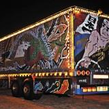 短期集中連載「トラック野郎・一番星号」復活への道vol.4