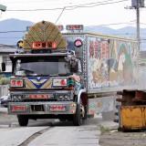 【画像】短期集中連載「トラック野郎・一番星号」復活への道vol.1