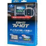 【画像】トヨタ新型プリウスのテレビ&ナビが走行中でも視聴・操作可能