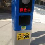 【画像】「ロックプレートがないコイン駐車場」が成り立つ理由とは