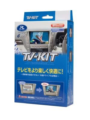 NEW_TV-KIT_PKG
