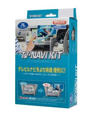 NEW_TV-NAVI KIT_PKG