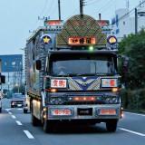 短期集中連載「トラック野郎・一番星号」復活への道vol.1