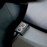 【画像】ヘッドライトの光軸を手元のスイッチ自由自在に調整可能