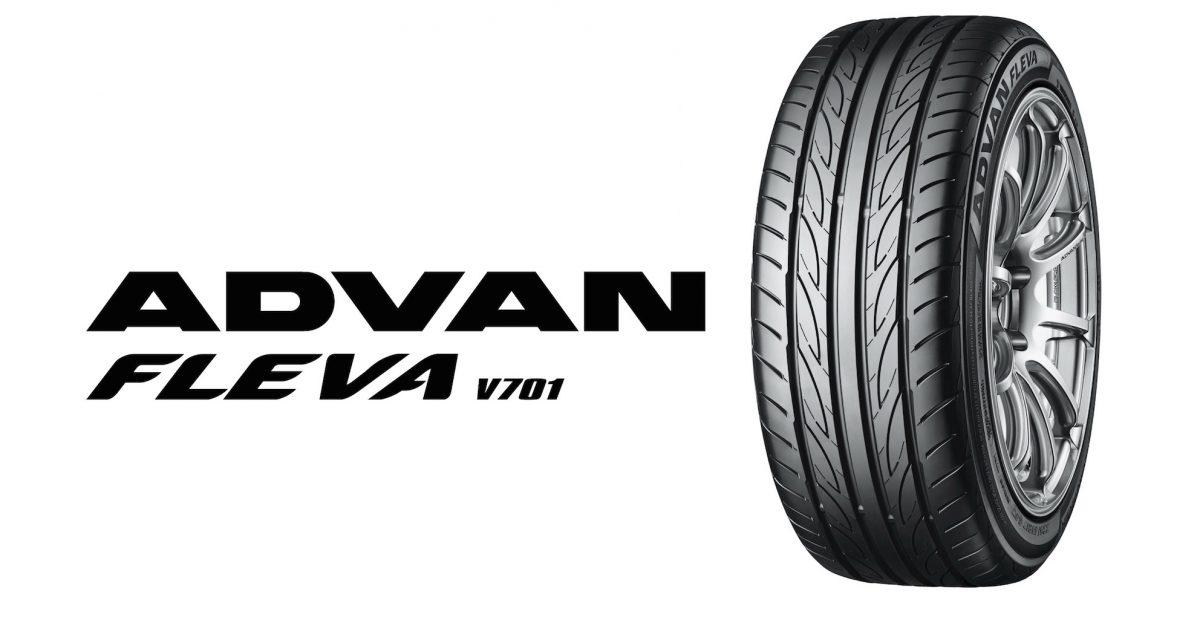 プレミアムな走りをタイヤで実現する「ADVAN FLEVA V701」