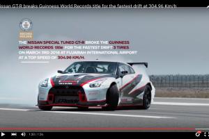 日産GT-Rが304.96 Km/hでドリフト【動画】