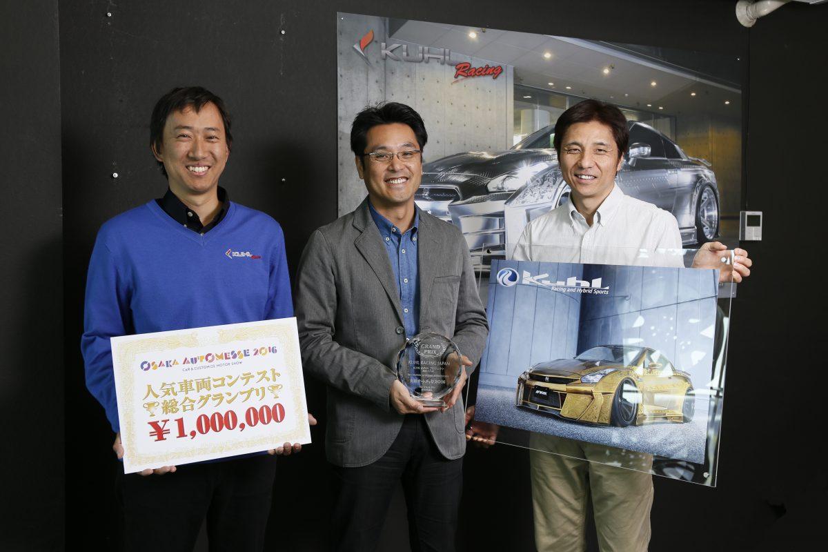 左からKUHL JAPANの高橋美行店長、片岡孝裕社長、斉藤文哉課長