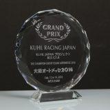 【画像】クールジャパンが大阪オートメッセ人気車投票で2年連続1位!