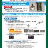 【画像】6月1日より「違法マフラー取り締まり」強化月間が始まる!