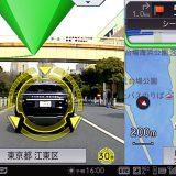 【画像】「サイバーナビ」が大刷新!車種別対応10インチモニターを設定
