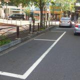 【画像】短時間駐車なら料金加算時間単位が短いところを選ぶ!