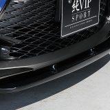 【画像】レクサスRC Fの高性能をスタイルでも表現する「純VIPスポーツ」