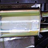 【画像】今、装着しているマフラーは排気音量規制改定以降も装着可能!