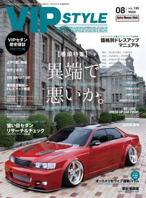 08_cover