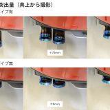 【画像】「ROWEN」がスバル『WRX』S4&STI用車検対応マフラーのリリース開始
