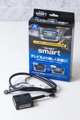 TVキットスマートタイプ(マツダコネクト装着車用)UTV407S 価格:1万4800円(税抜)