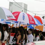 CPS_2618