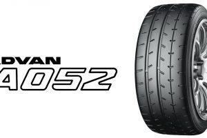 「横浜ゴム」が最強のストリートスポーツタイヤ「ADVAN A052」を発表!