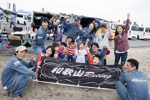 「ハイエース」200台が8月21日岡山国際サーキットに集結!応募締め切り迫る!!